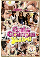 Gals Compa Yeah〜!!