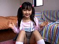 [WA-082] パイパンスジっ娘中出し ルリ&まなみ ダブルパイパン見てください