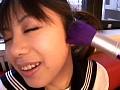 [WA-091] パイパンスジっ娘中出し アイドル級美少女かごちゃん1●才 私のパイパン見て下さい