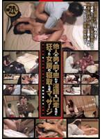 (h_047wa00217)[WA-217] 他人の男の前で思わず淫語を口走るほど狂った女房の寝取らせマッサージ ダウンロード