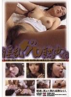 淫乱グロ熟女 5 ダウンロード