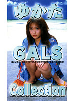 ゆかたGALS Collection