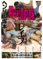 (h_066aofr00001)[AOFR-001] Age of FA レイプ 〜昭和人妻暴行史 ダウンロード
