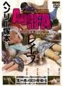 Age of FA レイプ 〜昭和人妻暴行史