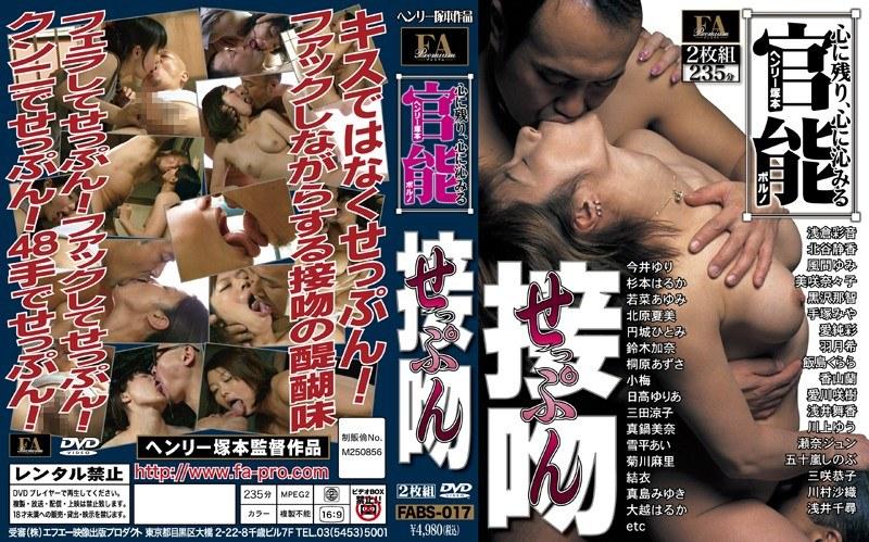巨乳のモデル、浅倉彩音出演のクンニ無料jyukujyo動画像。心に残り心に沁みるヘンリー塚本官能ポルノ せっぷん