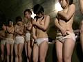 雲流るる果てに 捕われ・犯され・辱められて… 日本婦人の悲劇 4