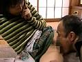 ヘンリー塚本名作エロ本 愛欲 49才男/21才女 監禁