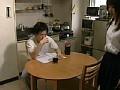 (h_066fax150)[FAX-150] 世間によくあるただれた関係 兄と妹(義)/義父と娘/男と母娘 ダウンロード 15