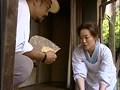 エロス・日本婦人のSEX もんぺ ズロース 割烹着 腰巻 肌じゅばん 青姦 1