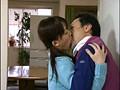 (h_066fax00233)[FAX-233] SEX ベロとツバと接吻と淫語 ダウンロード 14