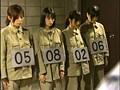FAプロ 軍隊女体拷問 1