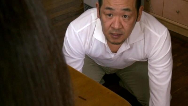 ヘンリー塚本 私、アレが大好きな絶倫男と再婚しました 40才主婦 三浦恵理子 辺見麻衣のサンプル画像2