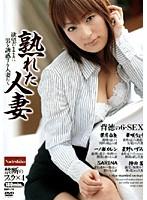 (h_067nade216)[NADE-216] 熟れた人妻 欲望のままに男を誘惑する人妻たち ダウンロード