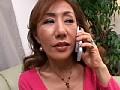 熟女、牧みどり出演の妄想無料動画像。親友のお母さん ~五十熟母の淫欲~ 牧みどり