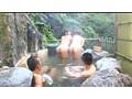 欲情人妻の混浴温泉旅行 7