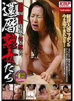 (h_067nass00117)[NASS-117] 激動の昭和時代を生き抜いた還暦熟女たち 4時間20人 ダウンロード