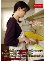 (h_067nass00145)[NASS-145] 毎日お母さん…母の甘く優しい香り ダウンロード