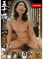 (h_067nass00164)[NASS-164] 昭和世代へ贈る五十路ドラマ集 2 ダウンロード