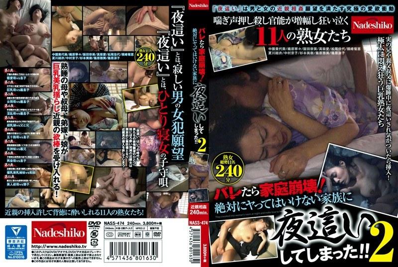 巨乳の姉、中園貴代美出演の近親相姦無料熟女動画像。バレたら家庭崩壊!