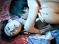 [NASS-484] 昭和官能劇場 愛欲の湯宿篇