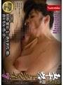 昭和世代へ贈る五十路ドラマ集 7