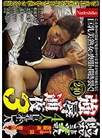 昭和悲歌 ヤミ金屋の罠に嵌り喪服を剥ぎ取られ犯されゆく 4人の巨乳未亡人強辱通夜 3 ダウンロード