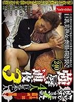 (h_067nass00594)[NASS-594] 昭和悲歌 ヤミ金屋の罠に嵌り喪服を剥ぎ取られ犯されゆく 4人の巨乳未亡人強辱通夜 3 ダウンロード