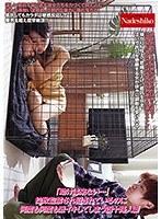 「助けは来ない…」拉致監禁され犯されているのに何度も何度も激イキしてしまう四十路人妻 ダウンロード