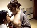 昭和官能劇場 因業な淫欲篇画像1