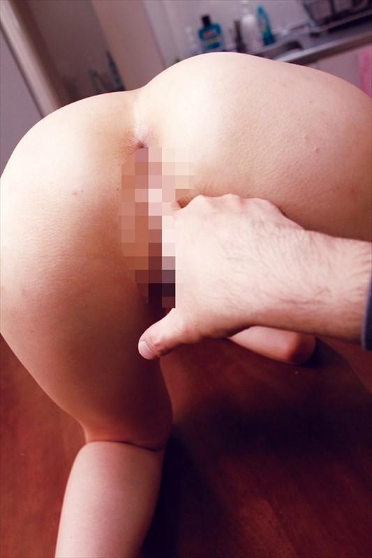 家政婦の肉体奉仕「ご主人様、もっと虐めて下さい」水嶋あずみ 川上ゆう 村上涼子 の画像17