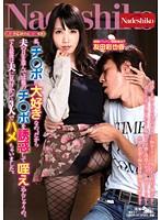 誘惑ミセスの男喰い 3 友田彩也香 ダウンロード