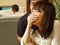 近親相姦〜【不言】隣にお父さんがいるのよ〜 篠田ゆう