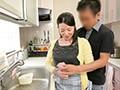(h_067natr00574)[NATR-574] 五十路母が息子に手ほどき性教育 大石忍 ダウンロード 12