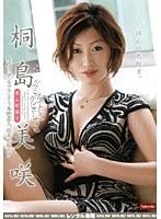 (h_067nade189)[NADE-189] なでしこデビュー 素人初撮り 桐島美咲 ダウンロード