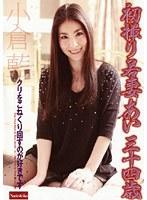 (h_067rnade00767)[RNADE-767] 初撮り若妻あい三十四歳 クリをこねくり回すのが好きです。 ダウンロード