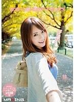 「あっきーと最っ高のデートをしよう! 吉沢明歩」のパッケージ画像