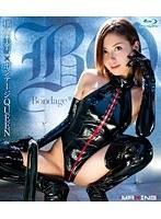 「横山美雪×ボンテージQUEEN」のパッケージ画像