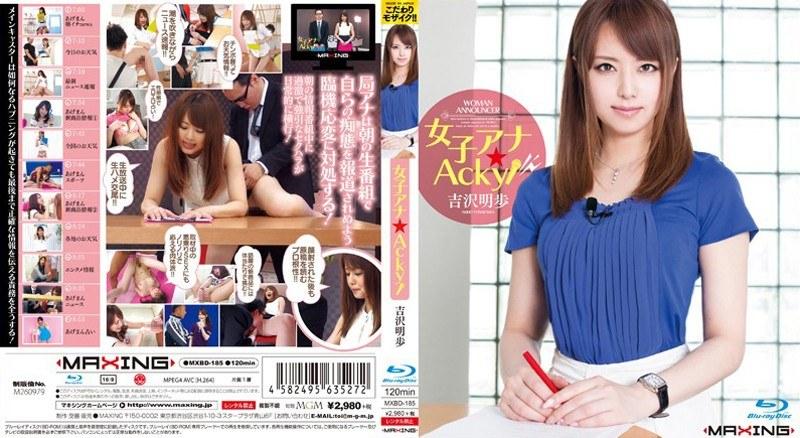 [MXBD-185] 女子アナ★Acky! 吉沢明歩