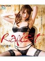 Rapist ~他人に性的関係を強いる女~ 吉沢明歩