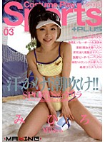 汗かけ!潮吹け!!SPORTS☆ゲリラ Vol.3 みひろ ダウンロード