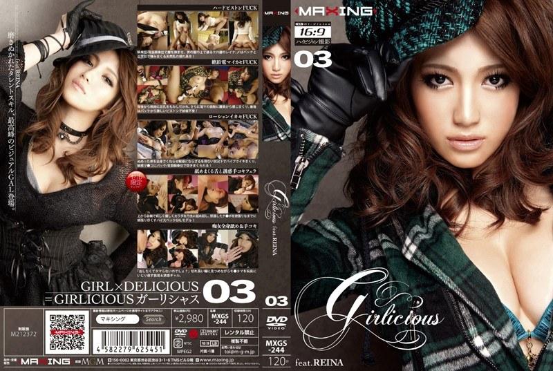 Girlicious 03 feat.REINA
