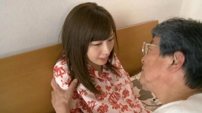麗しの美人妻 ~義父と夫に愛されて~ 横山美雪 の画像10