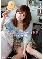 「横山美雪×素人お宅訪問」のパッケージ画像