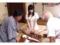 高齢者シェアハウス ~ドスケベ老人介護ヘルパー~ 由愛可奈 5
