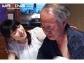 高齢者シェアハウス ~ドスケベ老人介護ヘルパー~ 由愛可奈 7