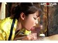 (h_068mxgs00789)[MXGS-789] 究極の美女が施す魅惑のマッサージ 優和〜mao〜 ダウンロード 2