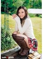 タートル今田×咲乃柑菜 スタイル抜群なネイリストの卵とお泊り温泉旅行 ダウンロード