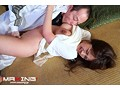 (h_068mxgs00849)[MXGS-849] 若妻性奴隷陵辱調教 美涼りな ダウンロード 9