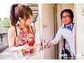 [MXGS-854] 即配!即虐!調教飯店 吉沢明歩