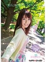 (h_068mxgs00889)[MXGS-889] 結衣と最っ高のデートをしよう! 波多野結衣 ダウンロード